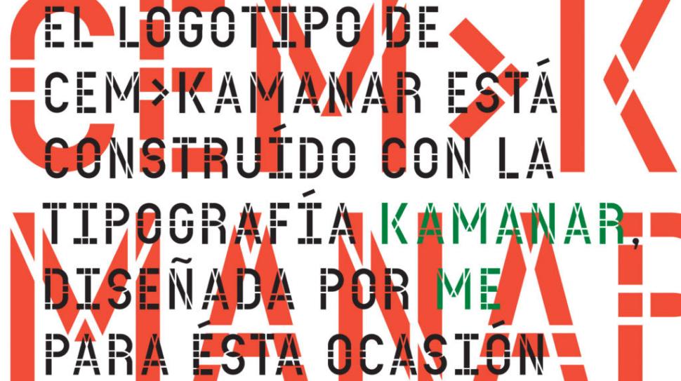 CEM-KAMANAR-Logo-2-1024x724